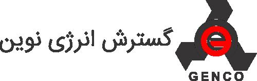 GENCO-Logo-V3.1.3